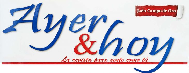 Ayer & Hoy magazine header logo